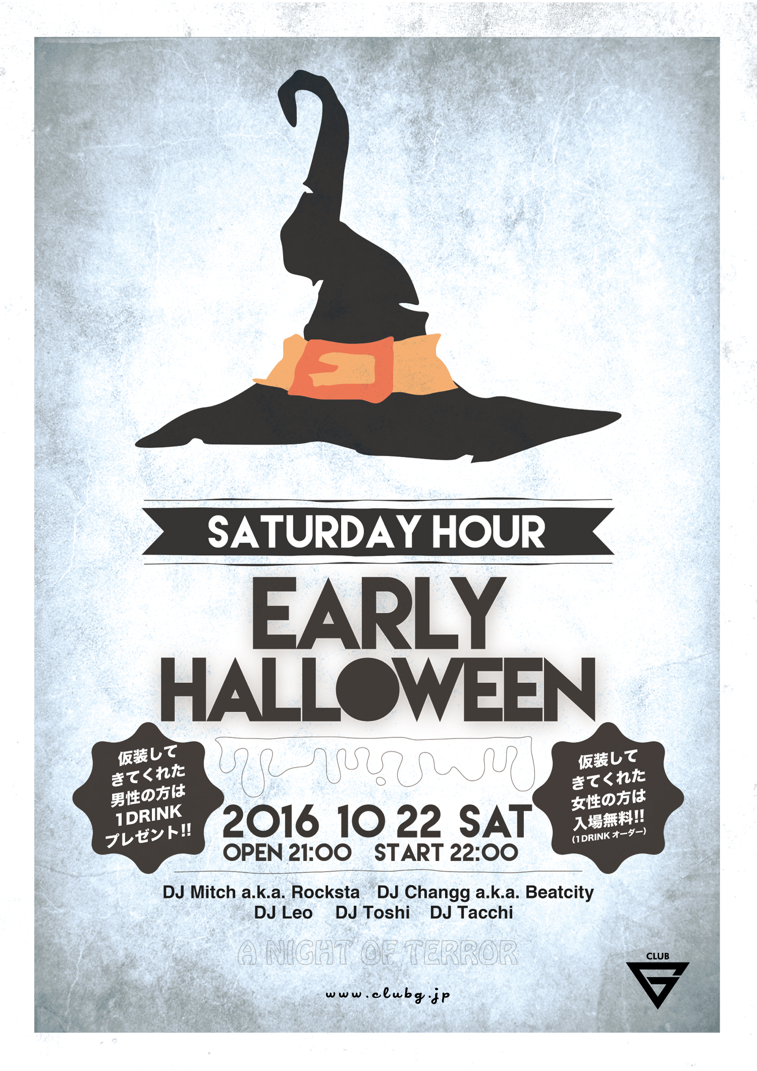 club G Halloween Party Saturday Hour