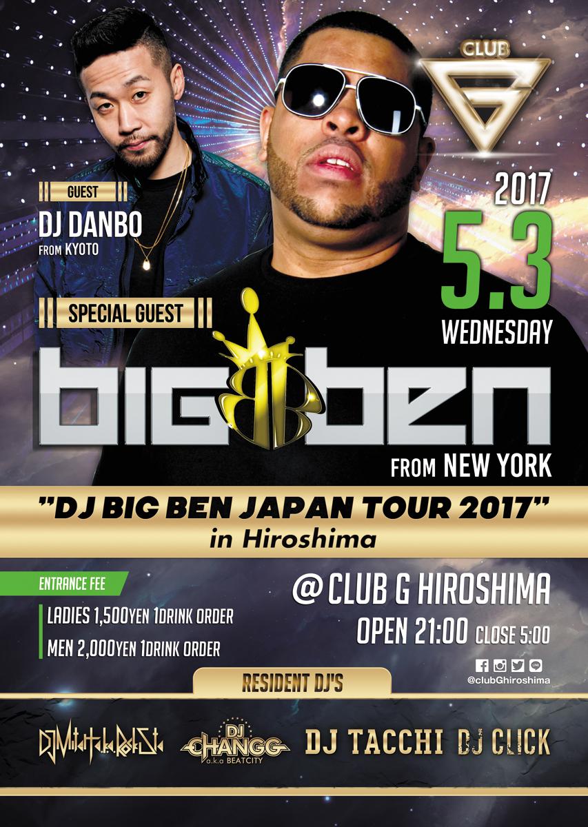 DJ BIG BEN